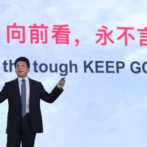 Huawei: A Year and Beyond