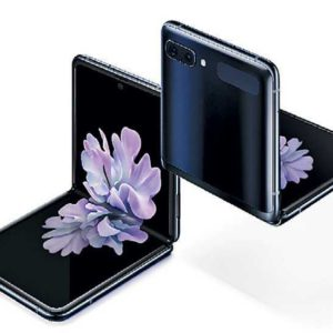 Galaxy Z Flip: Sri Lanka's first-ever Samsung foldable device coming soon