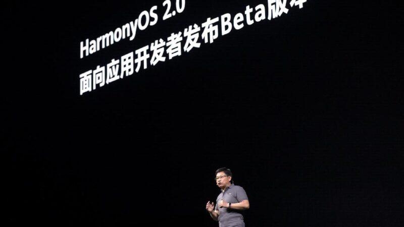 Huawei Announces New Developer Technologies Capable of Smarter All-Scenario Experiences