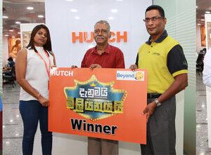 HUTCH Danumai Miliyanayai quiz winners rewarded